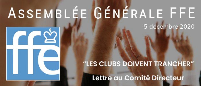 """Lettre au Comité Directeur : """"AG FFE : les clubs doivent trancher"""""""